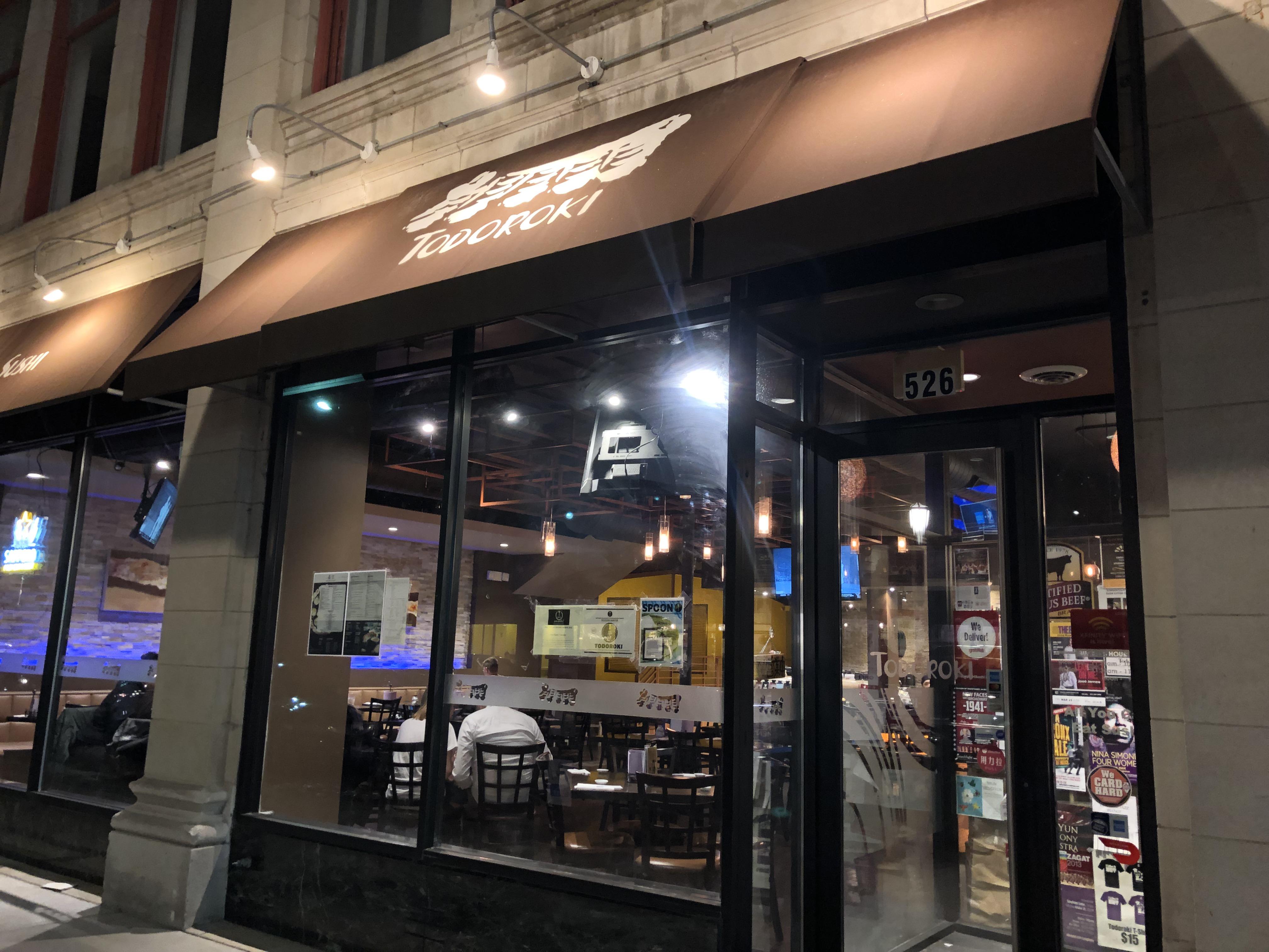 Best Of Evanston 2019 The Daily Northwestern